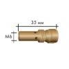 Вставка для наконечника M6/М12/35 мм