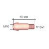 Вставка для наконечника М10/М10/40 мм