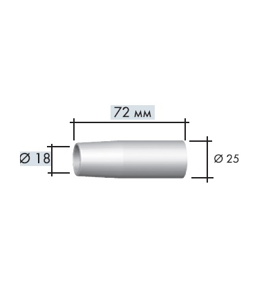 Газовое сопло D 18,0/25/72 мм