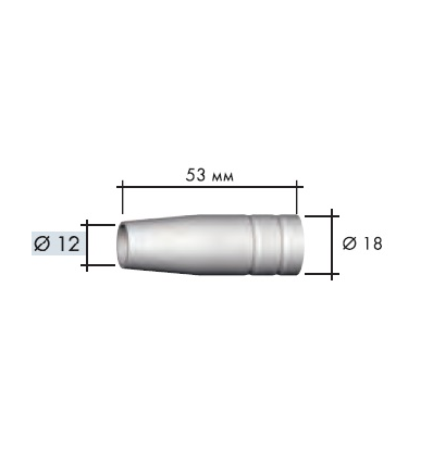 Газовое сопло, коническое D 12,0/53,0 мм